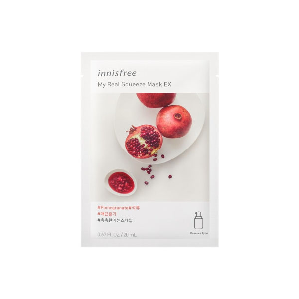 My real squeeze mask EX [pomegranate]
