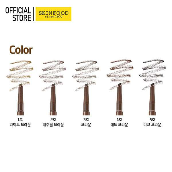 Choco Powder Brow Auto Pencil