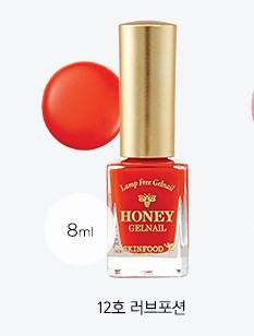 Skinfood Honey Gel Nail #12