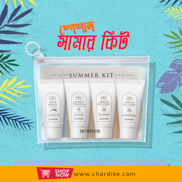 skinfood SUMMER KIT